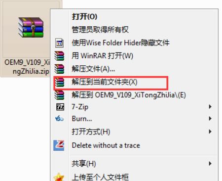 详解激活工具怎么激活office2007破解版