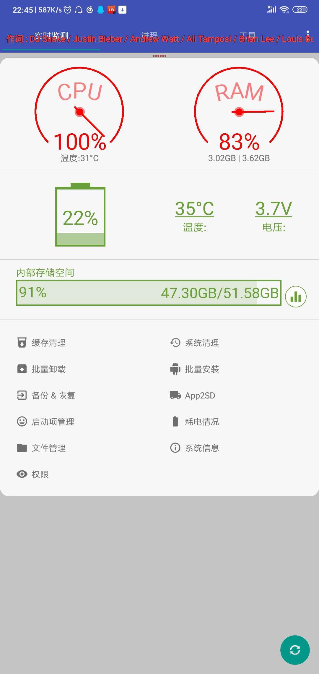 系统工具] 安卓手机助手(*PRO*)v23.47
