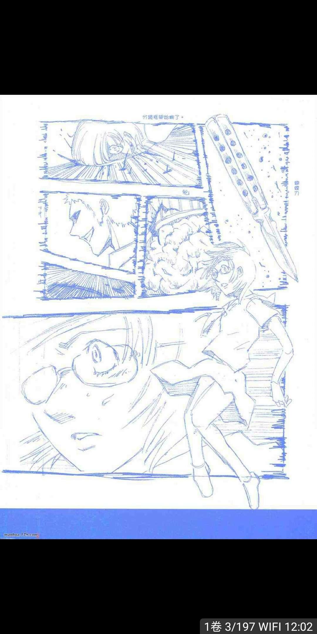 【漫画】逆走少女,二次元带耳机情侣头像