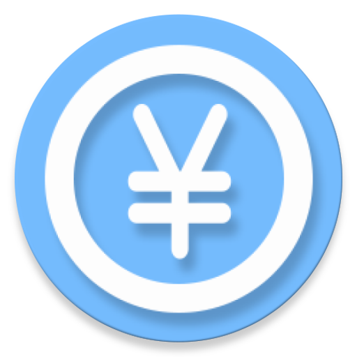 【资源分享】账本v2.0.3- 简洁记账新选择