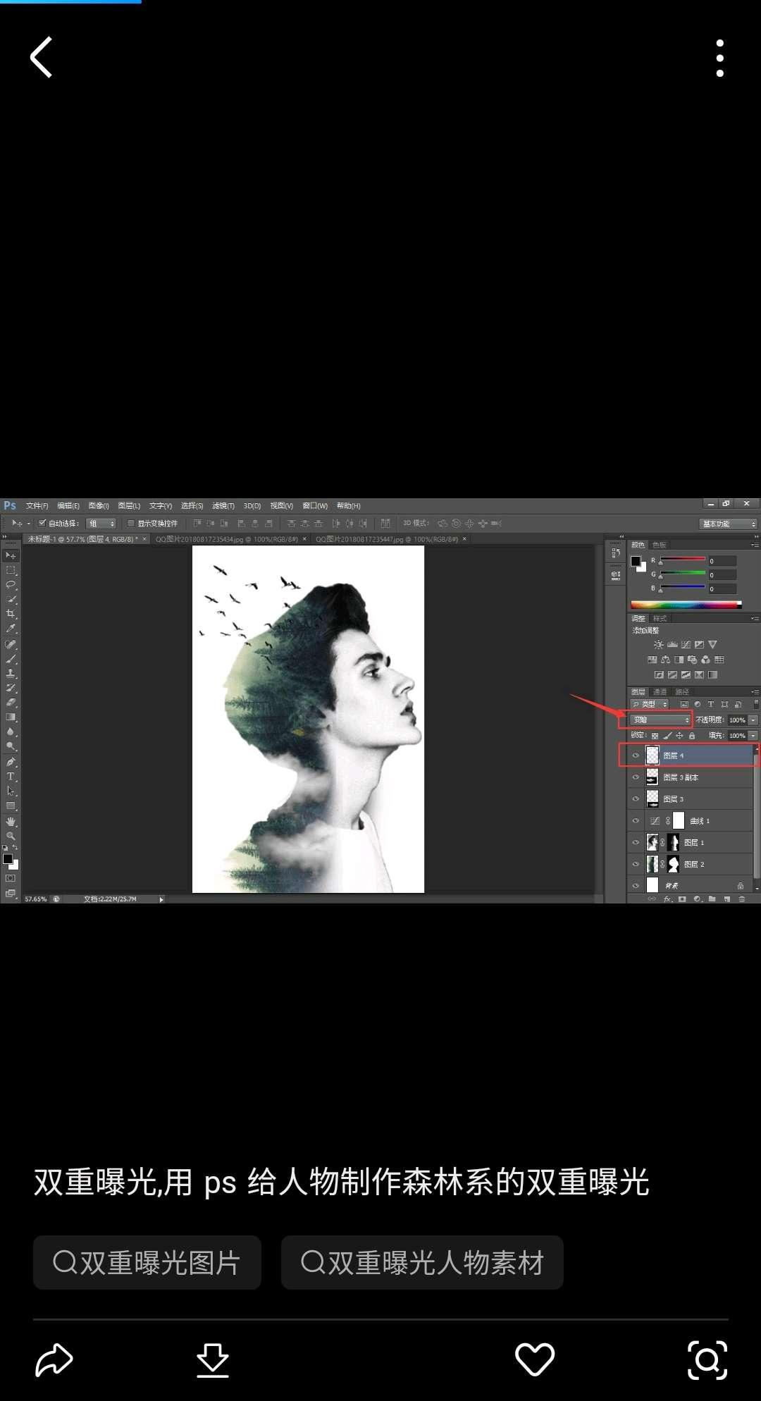 rBAAdmBPgI2AT_aaAAFOlOg3_6A857.jpg插图(2)