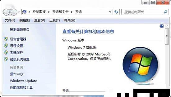 Win7更新显卡驱动之后最佳分辨率选项消失的解决方