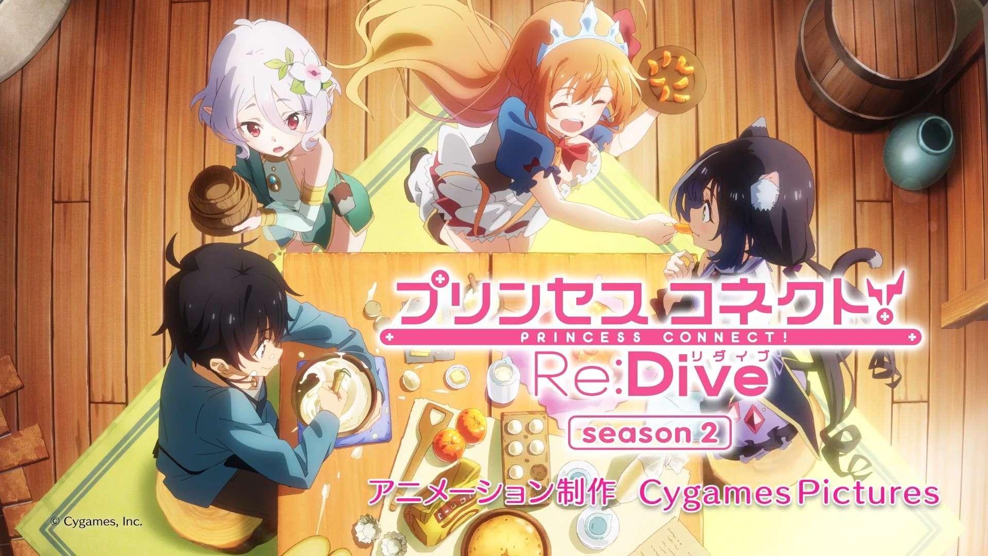【资讯】《公主连结!Re:Dive》第二季制作决定