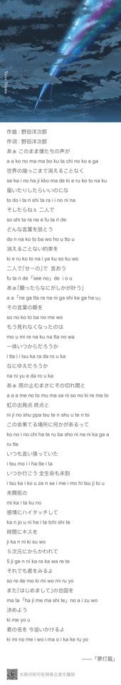 【音乐】夢灯籠,2017年人形里番