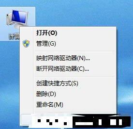 USB设备识别速度慢怎么办?