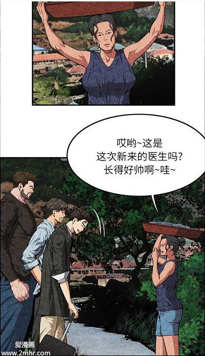 【漫画】村医夜访,异世界热血战斗后宫