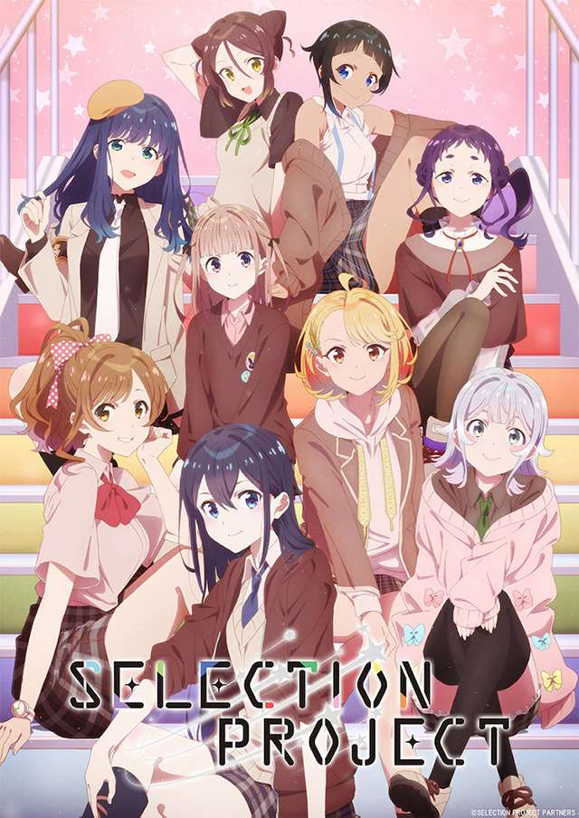 【资讯】TV动画「SELECTION PROJECT」第二弹视觉-小柚妹站