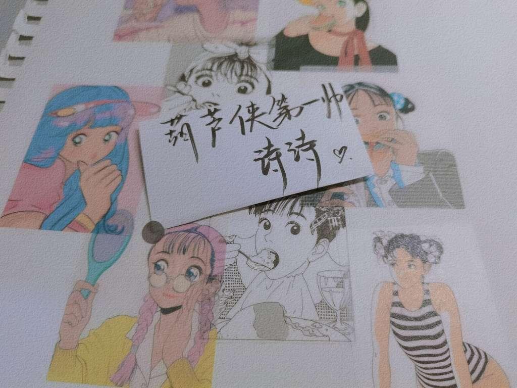 【指绘】蕾姆,漫画人官网网页