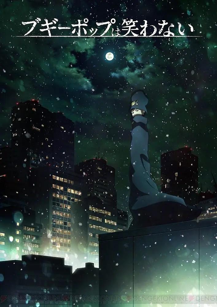【音乐】shadowgraph