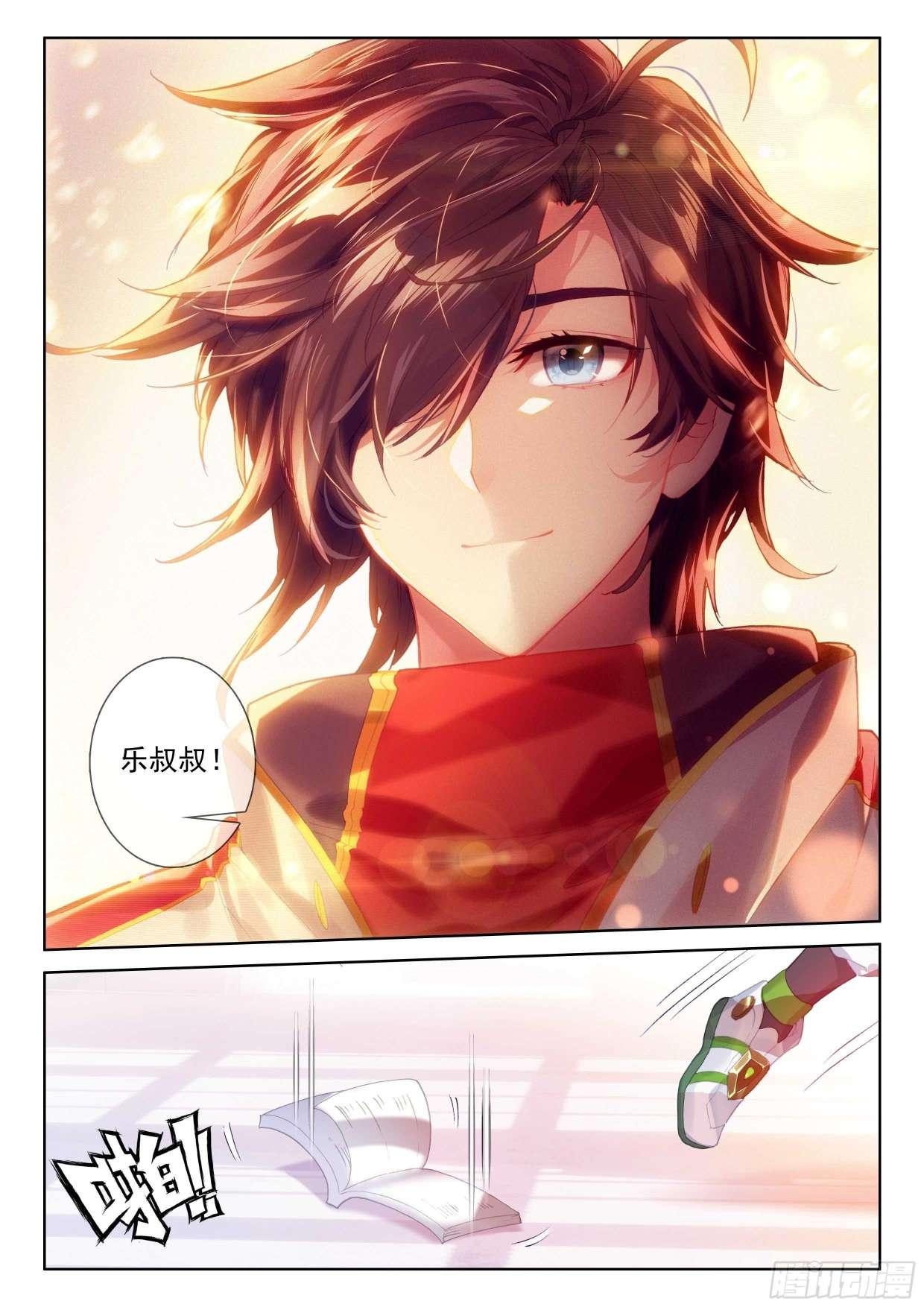 【漫画更新】《斗罗大陆4终极斗罗》总193~194话