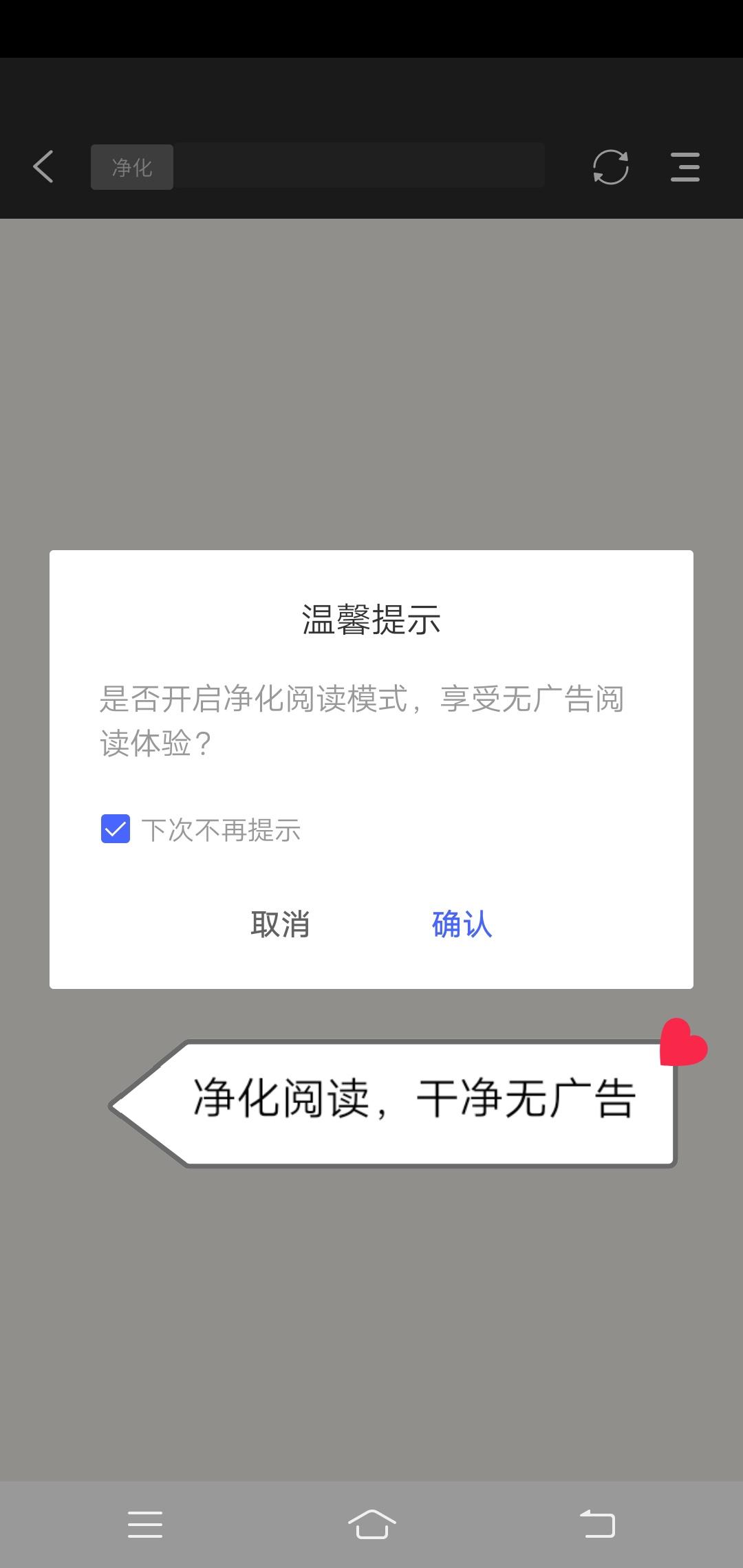 【资源分享】搜书快读小说/ v1.43免费小说软件