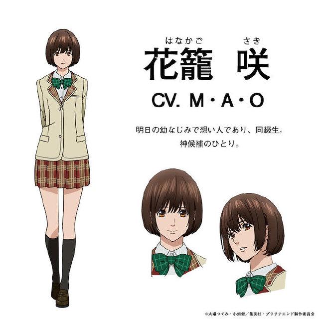 【资讯】TV动画「铂金终局」追加声优公开-小柚妹站