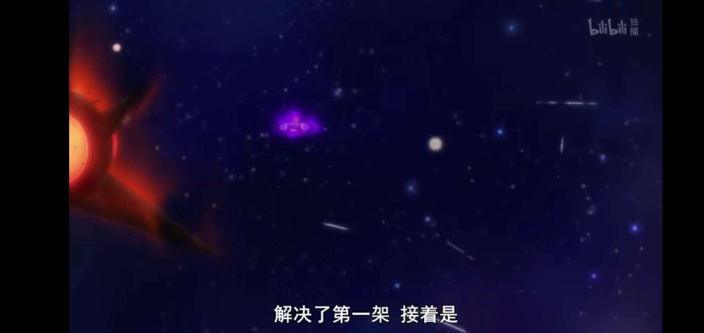 【动漫更新】月歌 第二季(11月25日任务帖)-小柚妹站