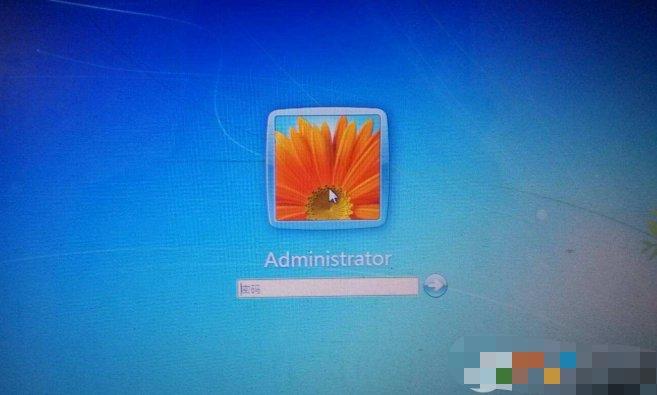 。怎样给电脑设置开机密码?