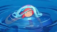 宫崎骏经典动画《崖上的波妞》确定引进 档期待定
