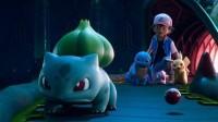 《宝可梦:超梦的逆袭 进化》全新预告公开 皮卡丘萌力满格开启预售