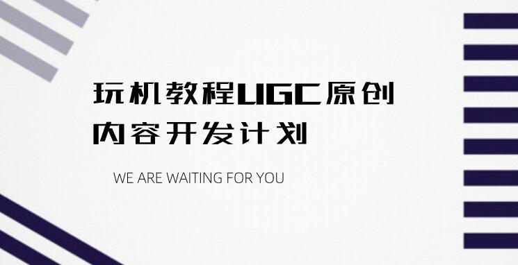 【原创教程】实战解锁安卓Fit  VIP功能