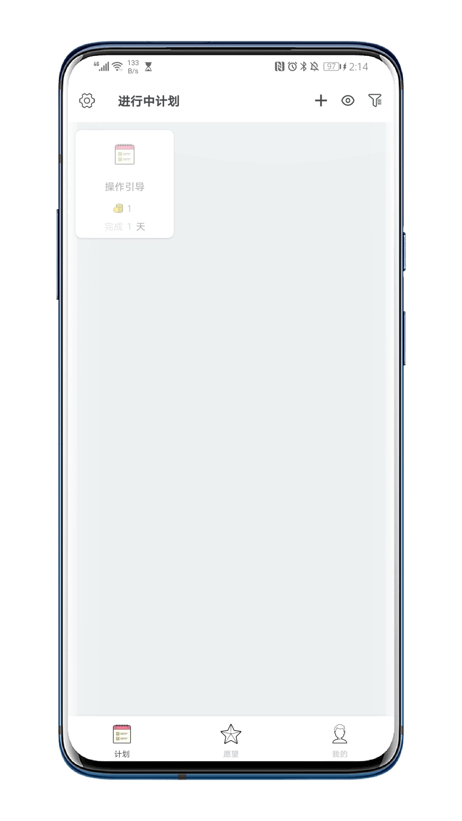 ★★鱼朵分享★★趣味计划V1.9打卡与习惯养成