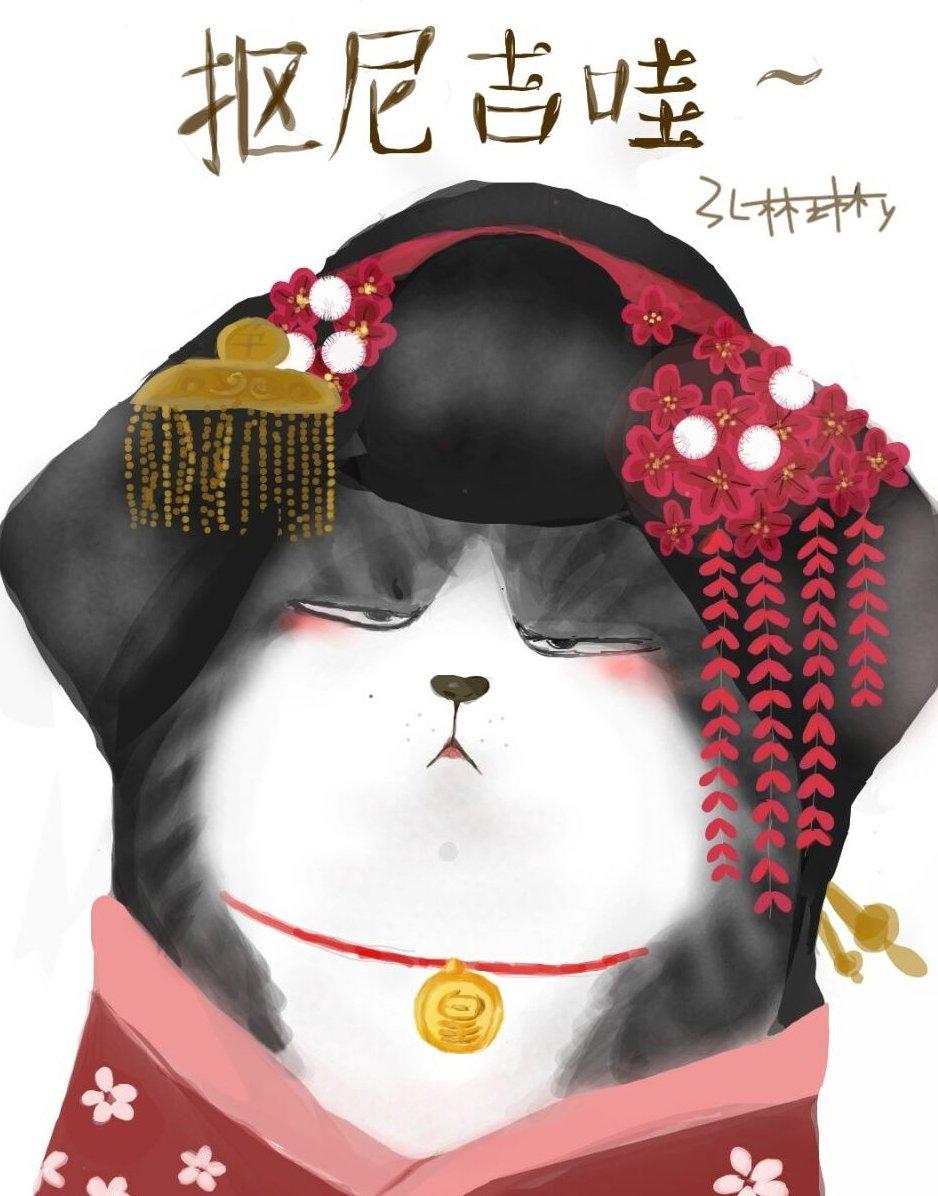 【指绘】和服,狐妖小漫画免费