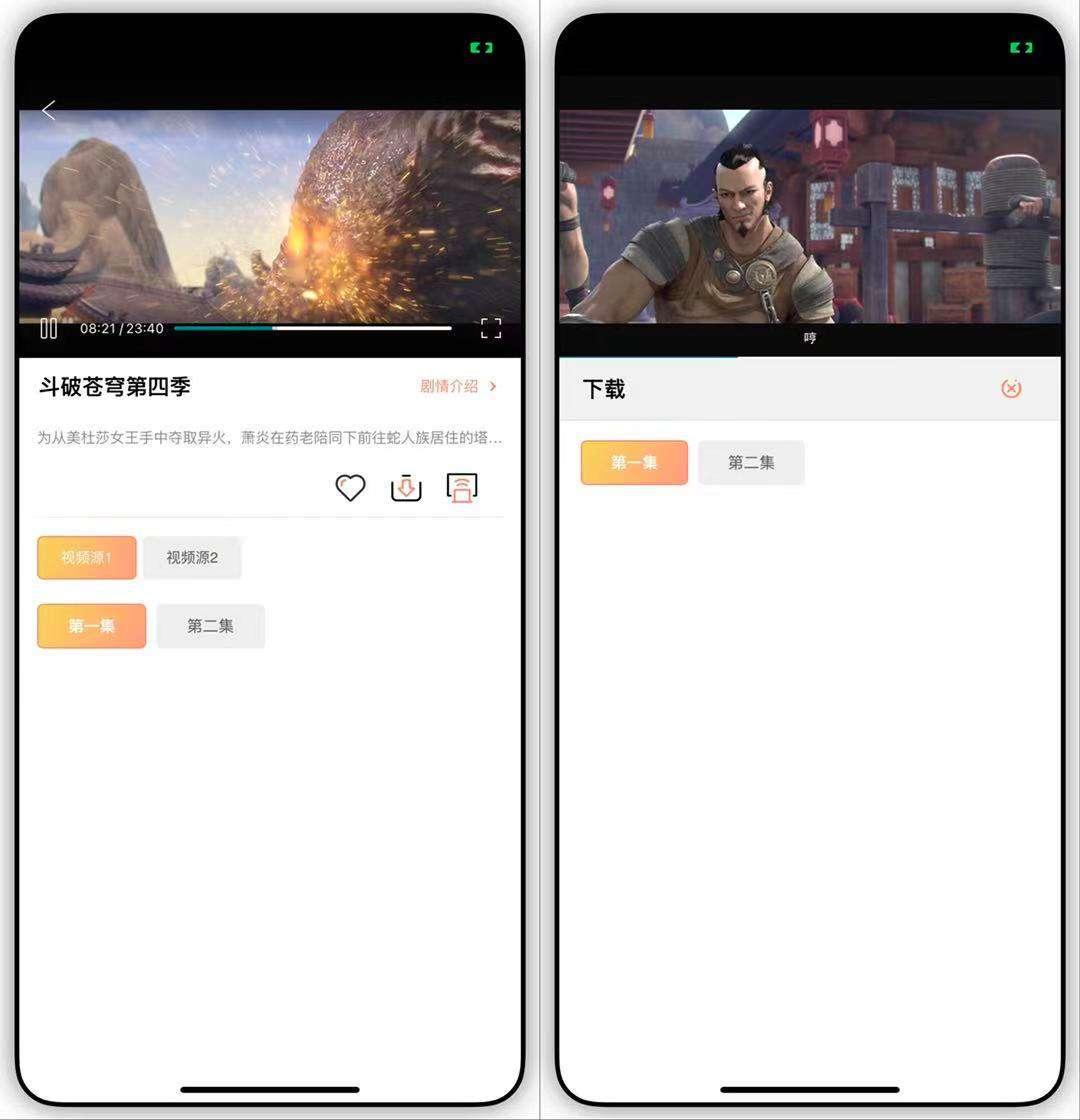 全新观影工具上架App Store 商店,同时支持安卓!