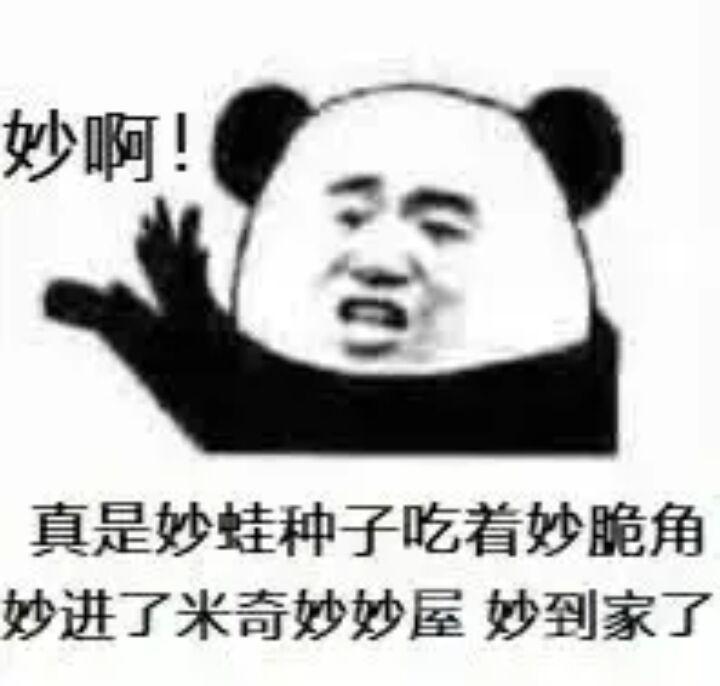 荣耀畅玩4 (电信4G) 官方稳定版 极速流畅省电
