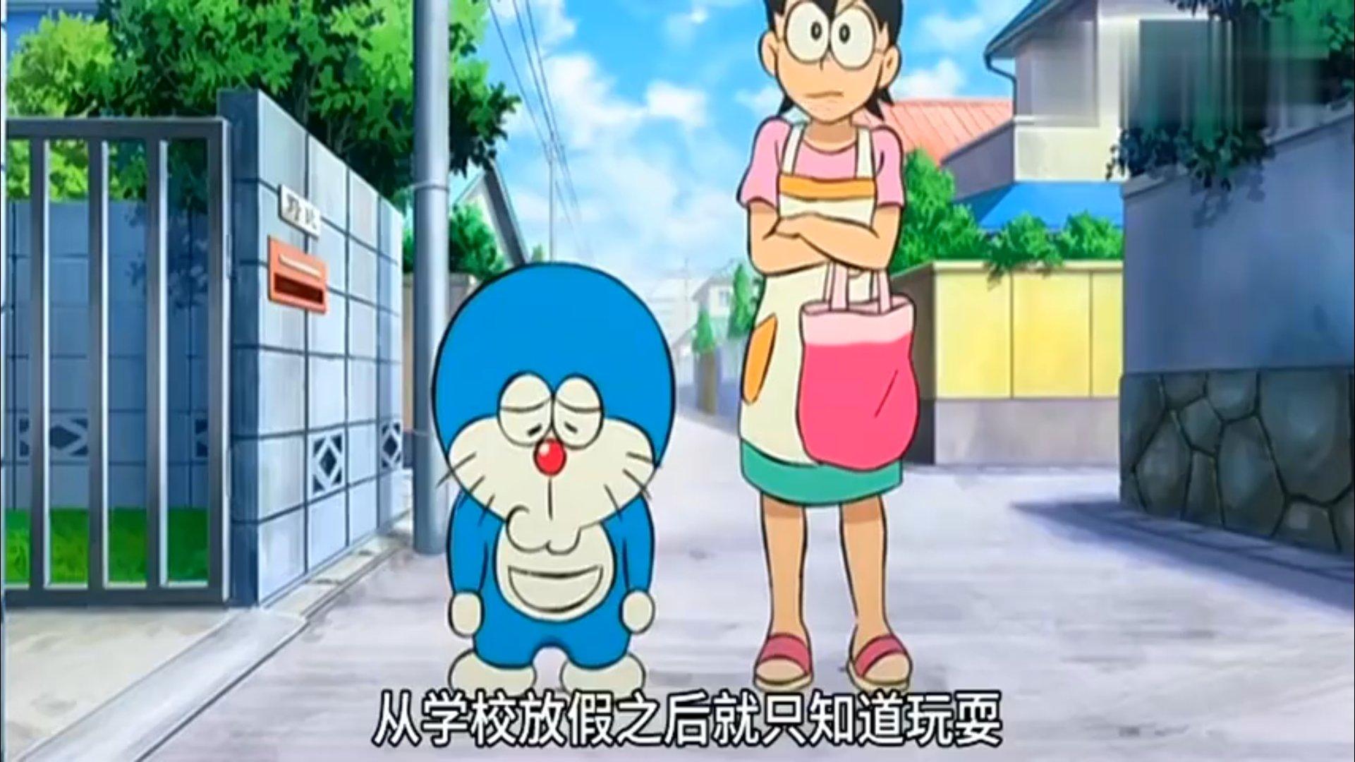 【视频】哆啦A梦:大雄太贪玩了,哆啦A梦还是决定用温暖的眼神守护-小柚妹站