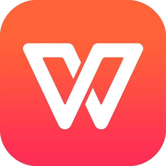 【分享】WPS Office 12.5.1版解锁VIP/去除广告