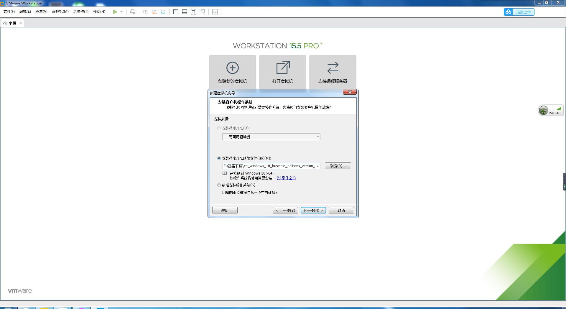 rBAAdmBpXFaAbFQkAAKdNLKNG00482.jpg插图(2)