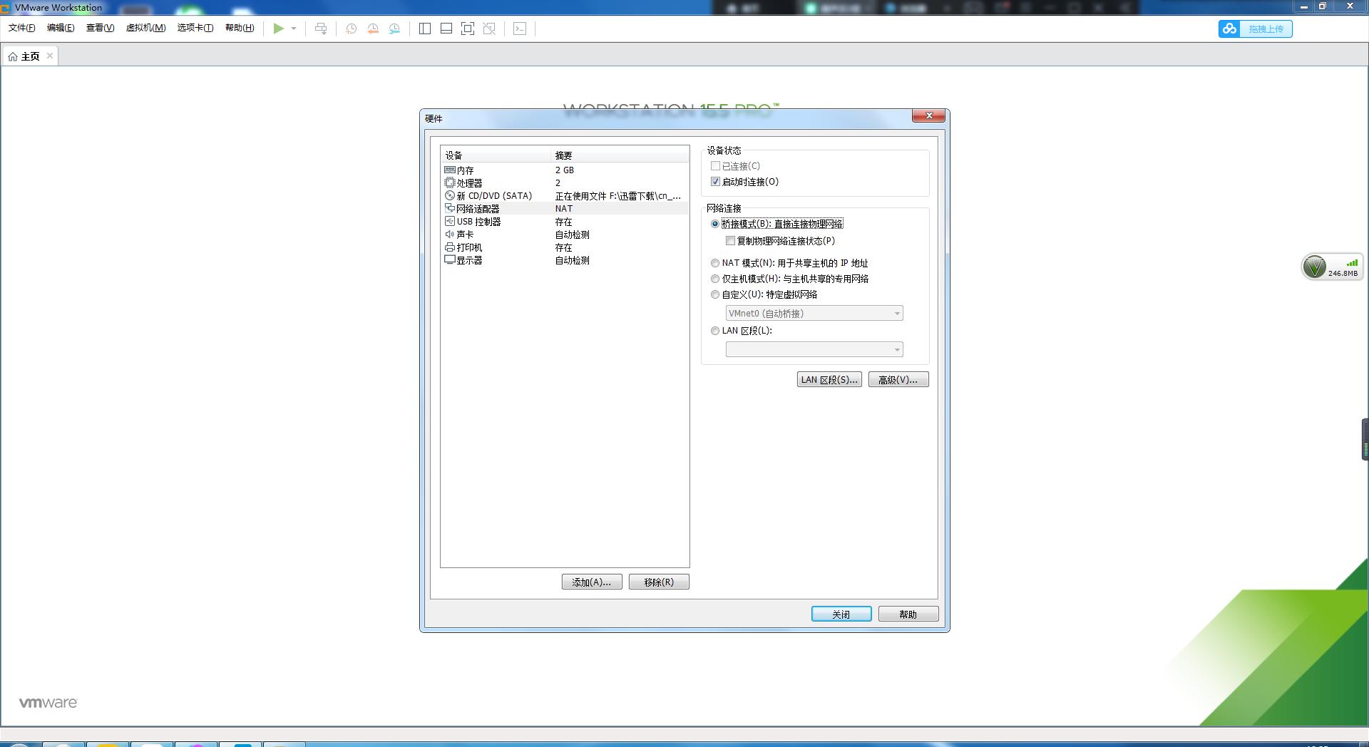 rBAAdmBpXF-AXESIAALPh0HzTWg151.jpg插图(6)
