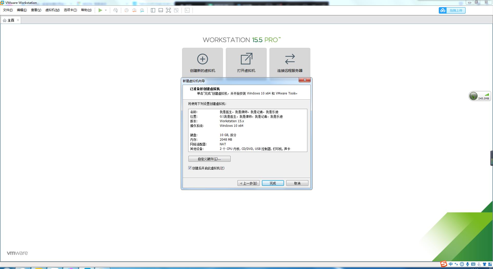 rBAAdmBpXF2AHKYSAAKnotai5Rk299.jpg插图(5)