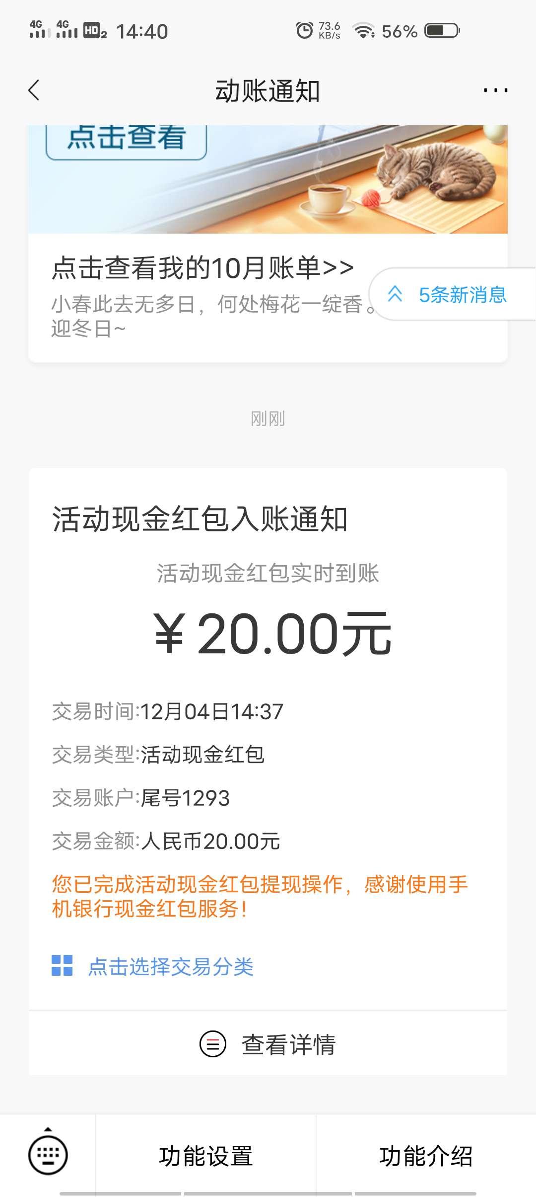 招商银行20现金-聚合资源网