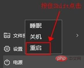 如何在安全模式下打开命令提示符
