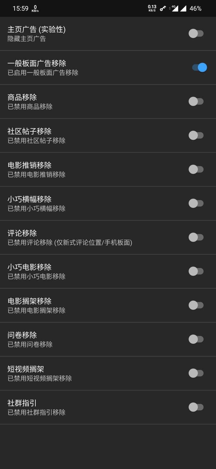 YouTube半会员版★支持全机型★支持下载★后台播放