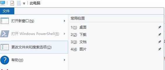 win10文件管理器只删一次历史记录的方法