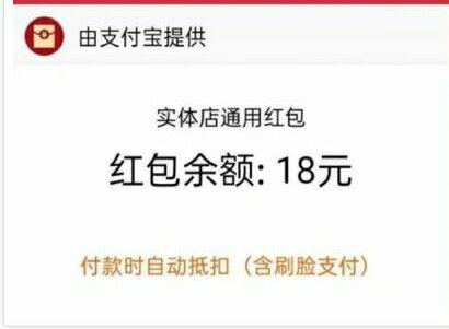[现金红包]开启医保必得8.88-88元,粗暴-聚合资源网