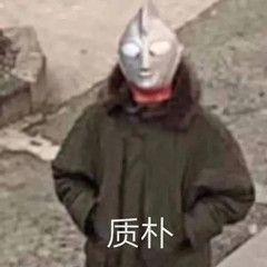 凛冬教你金山游侠序列号修改器