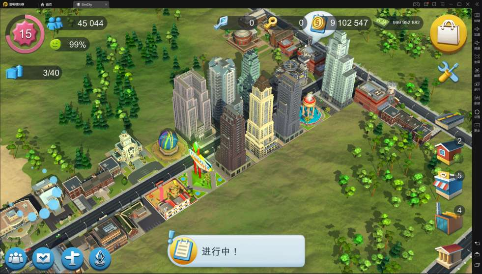 模拟城市:我是市长(国际版)