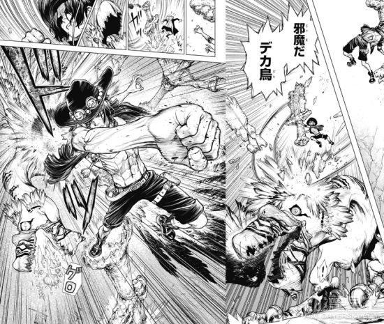 【资讯】《海贼王》艾斯衍生漫画开启连载 黑桃海贼团往事