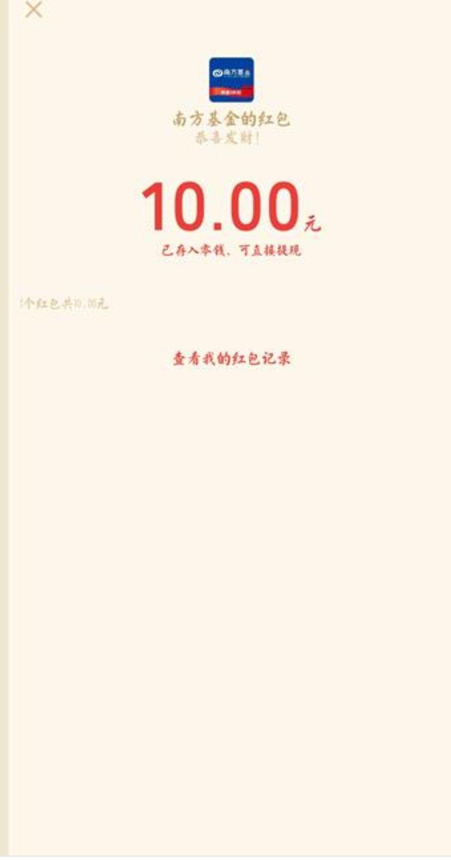 【现金红包】需要绑卡 撸18.88 限新-聚合资源网