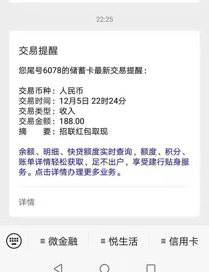 【招联金融】集卡得188-聚合资源网