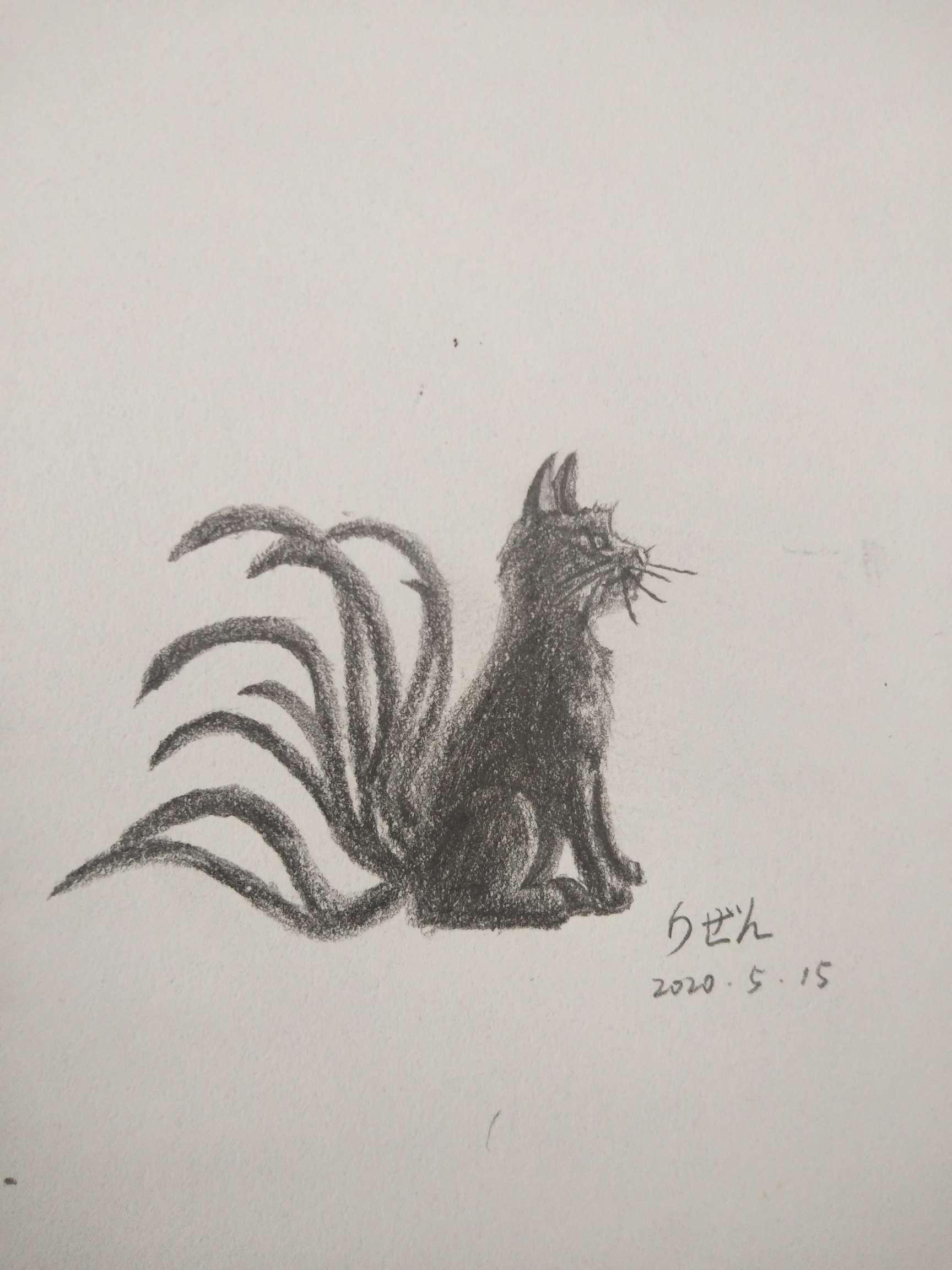 【手绘】小猫咪和…,acg文化是什么-小柚妹站