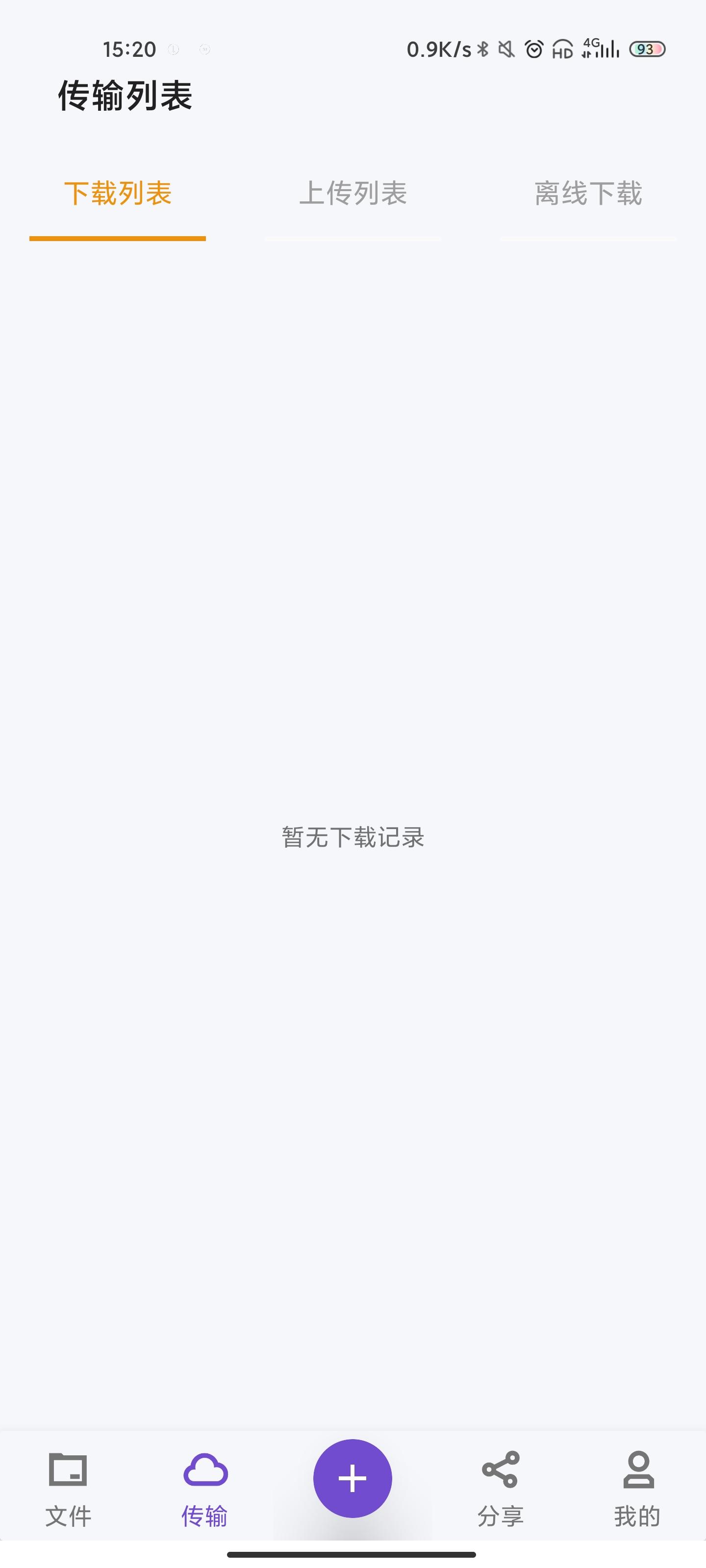 rBAAdmB0LKeAcIKaAAKNEbT0rsY885.jpg插图(2)