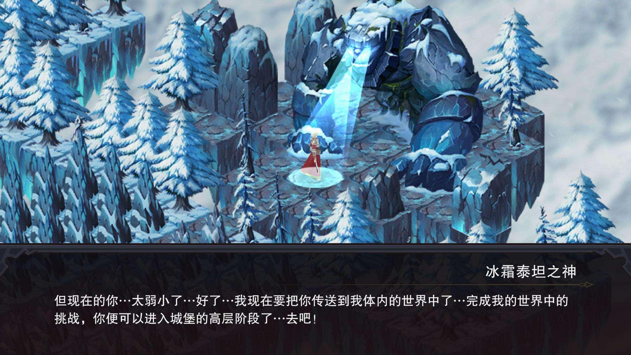 『单机游戏』-城堡传说3: 永恒之城2.1.6