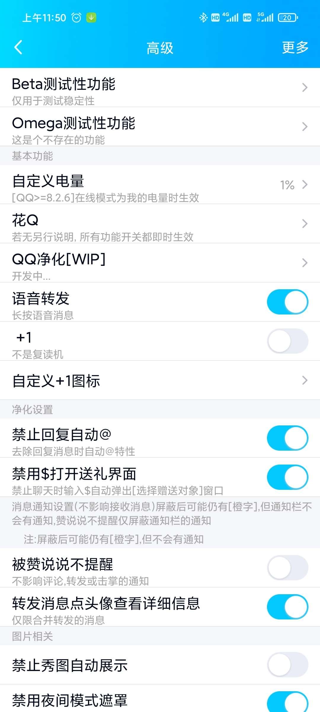QQ模块qn0.17版本