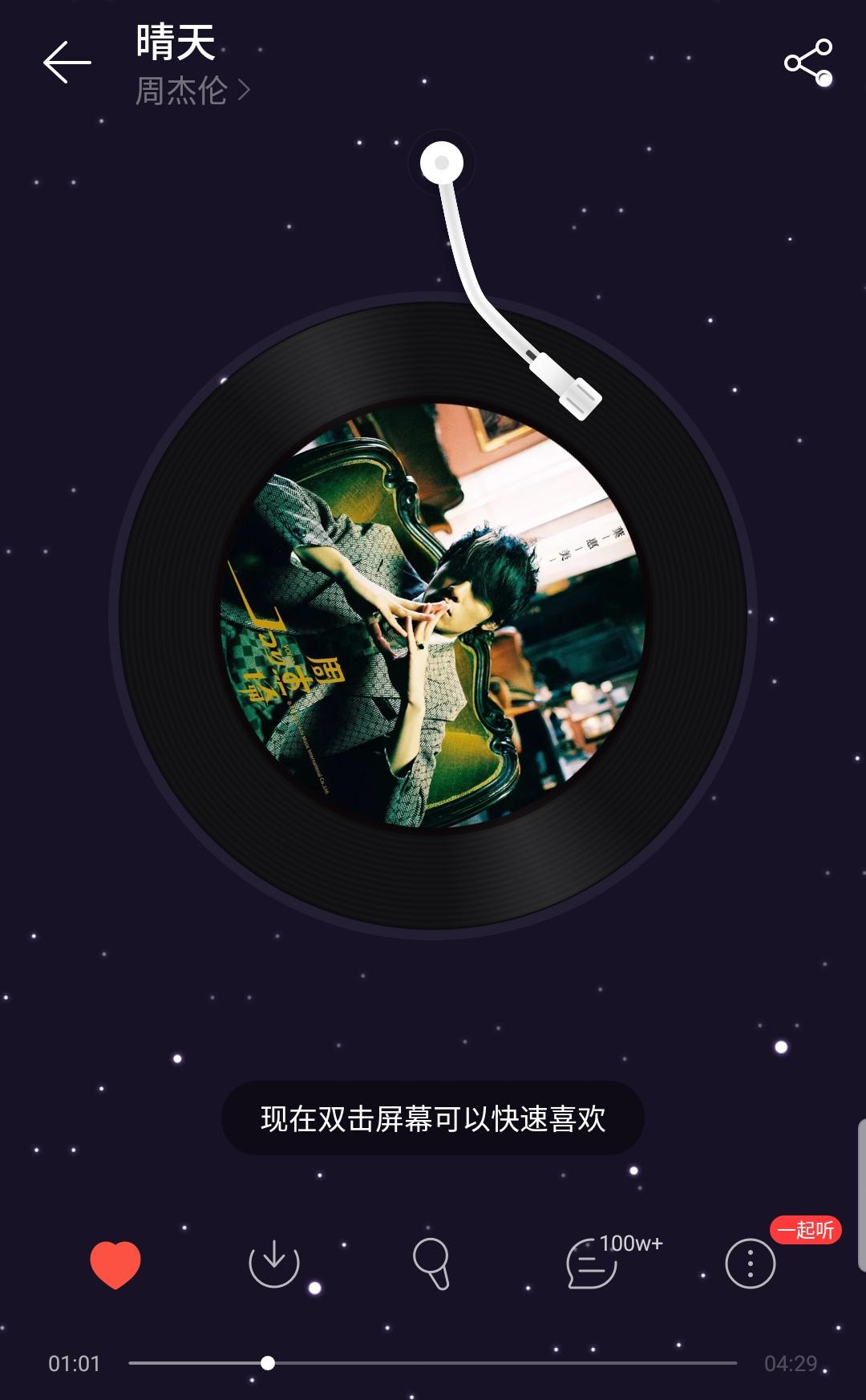 rBAAdmB2TWeAJM-kAAPboy6SG7E756.jpg插图(1)