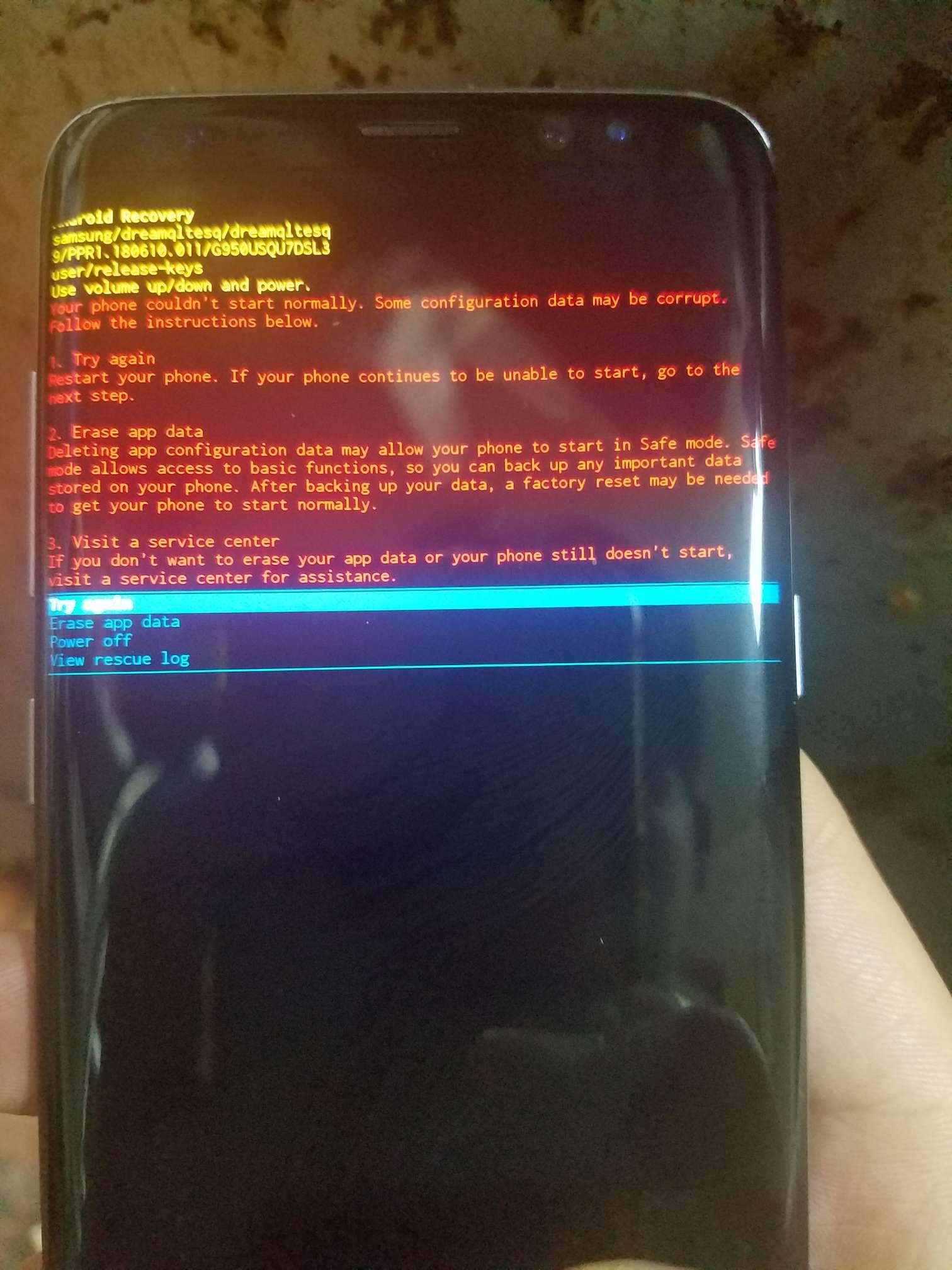 我的手机是咋回事