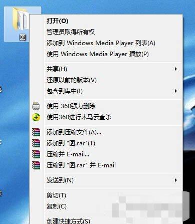 Win7系统压缩文件如何添加密码 Win7电脑压缩