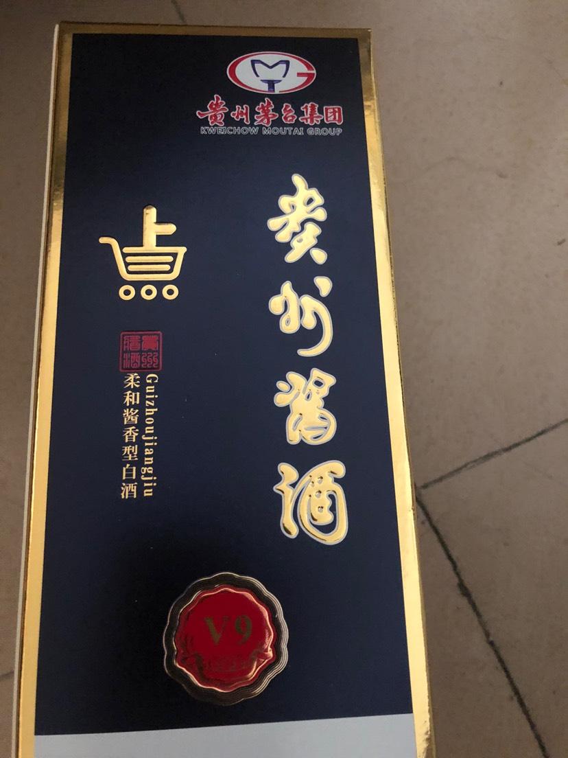 贵州酱酒!