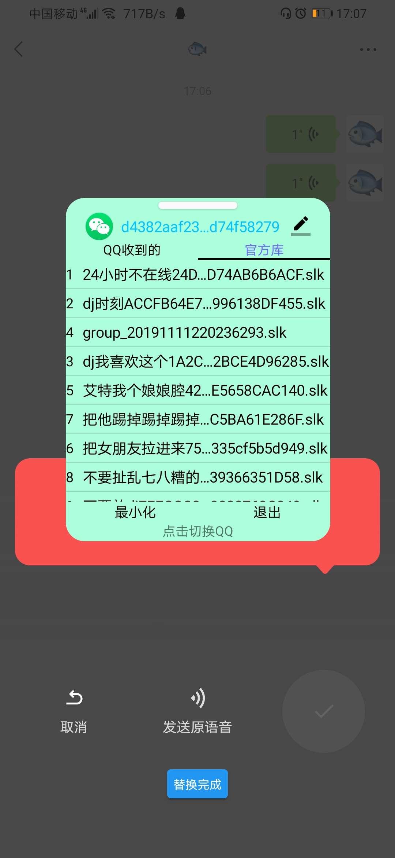 rBAAdmB4QPWAPlPPAAHjg_G9Hvg534.jpg插图(3)