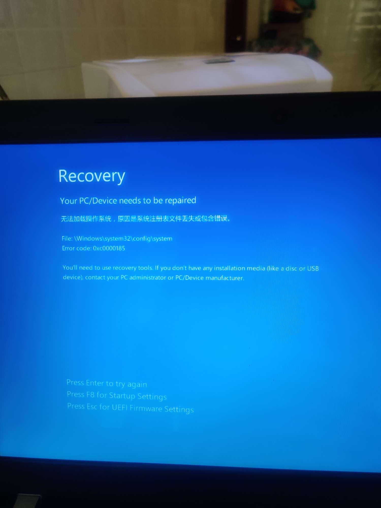 电脑系统…